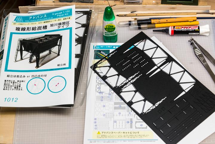 2017大改造 炭庫 2.jpg