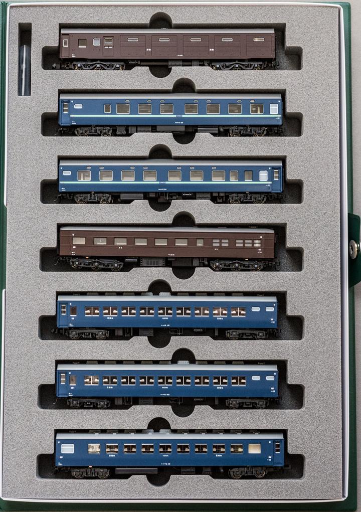 C59-4.jpg