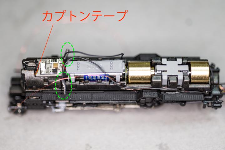 C62--13.jpg