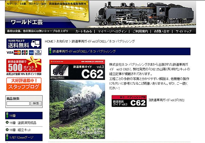 C6232-キット 9.jpg