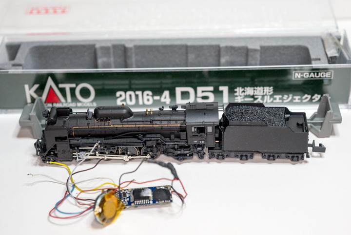 D51-ギースル-DCC-1.jpg