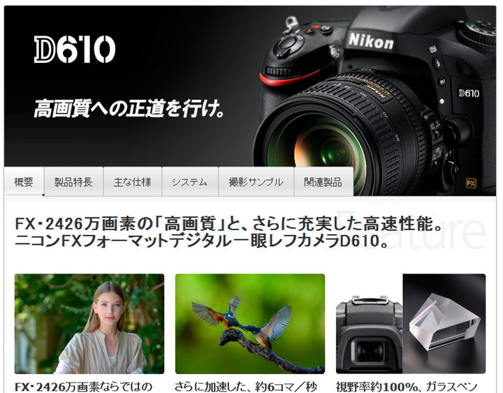 D610.jpg