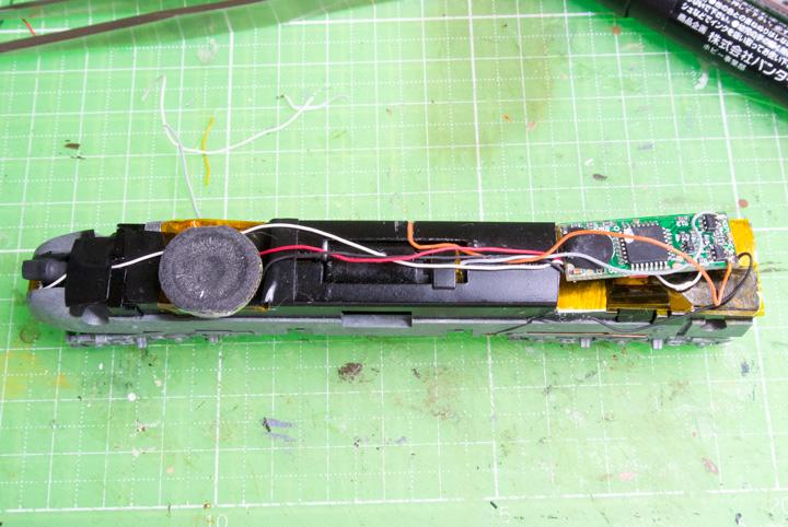 DE-109-DCC-48.jpg