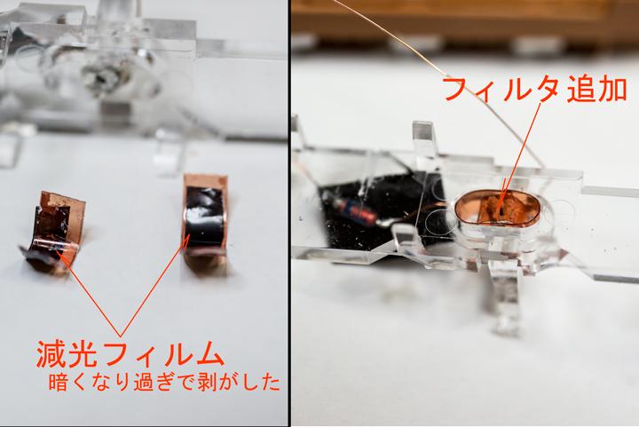 カシオペア-室内灯 ダイナー改 7.jpg