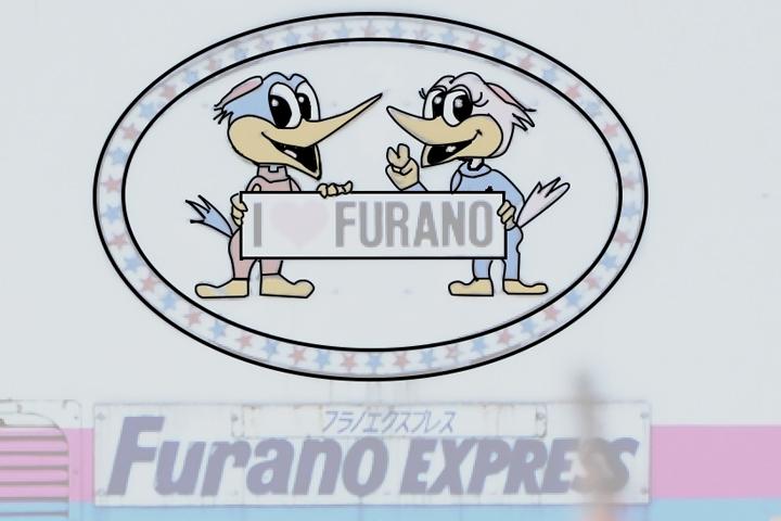 フラノエクスプレス-マーク-写真-起こし 2.jpg