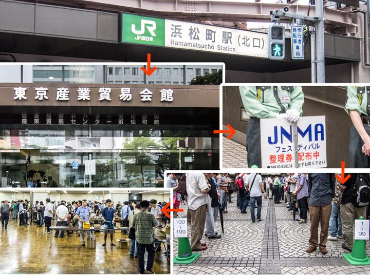 JNMA 1.jpg