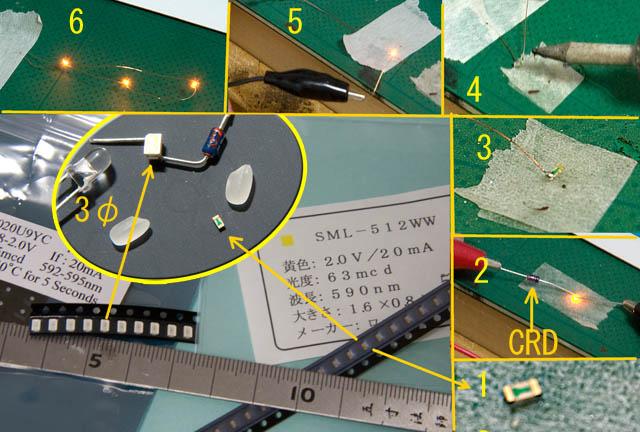 LED配線ハンダ付2 .jpg