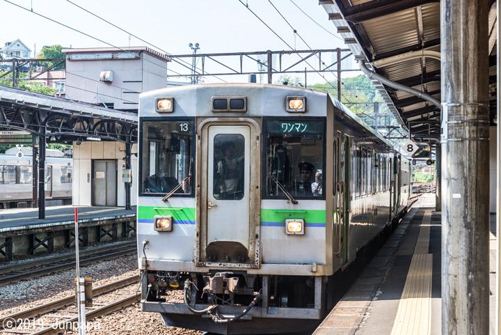 0-鉄 1.jpg