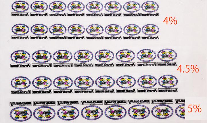 2-フラノEX-1.jpg