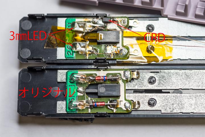 2-フラノEX-9.jpg