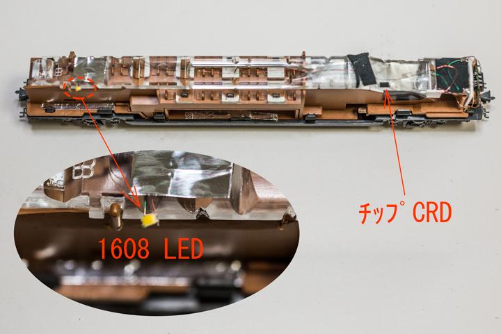 カシオペア-室内灯 ダイナー改 4.jpg