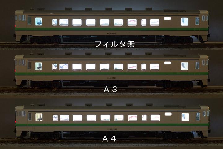 カラーコンバージョンフィルタ 7.jpg