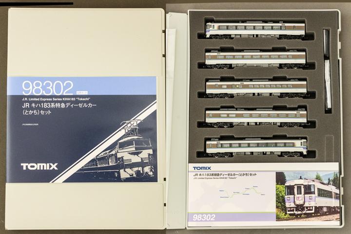 キハ183系とかち .jpg