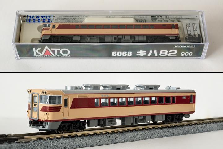 キハ82-900.jpg