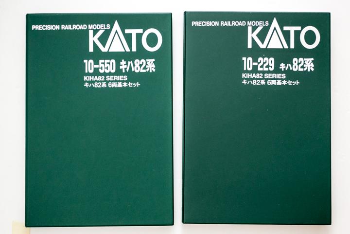 キハ82系-2.jpg
