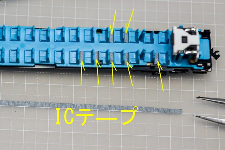 利尻 5.jpg