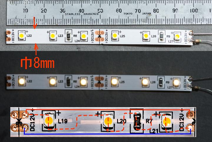 LEDテープ-4.jpg