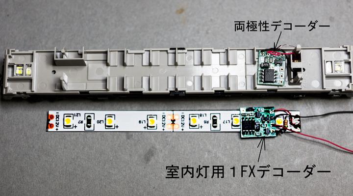 LEDテープ-5.jpg