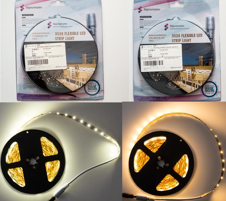 LEDテープ.jpg